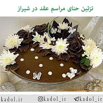 تزیین حنا در شیراز