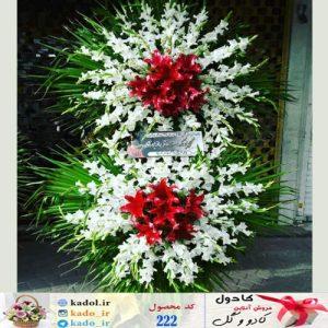 سفارش تاج گل دو طبقه گلایل و مریم در شیراز