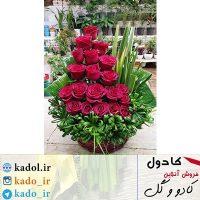 سبد گل رُز قرمز 20 شاخه ایی